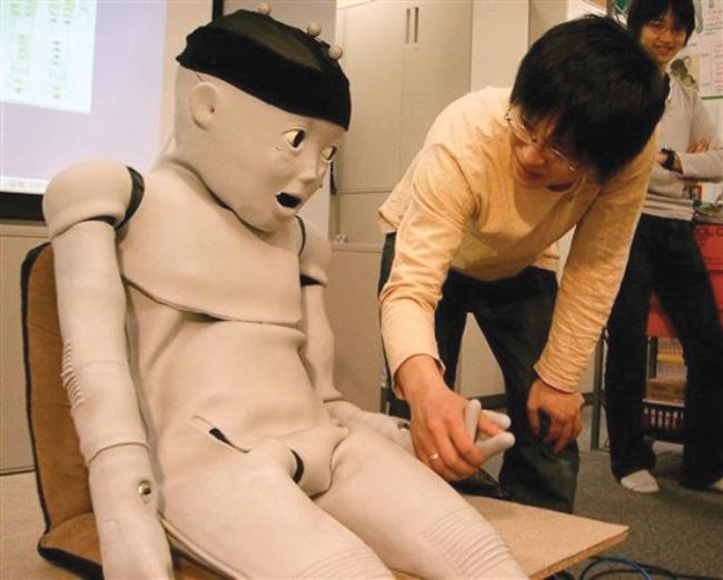 "<p style=""text-align: left;""><span style=""font-size:24px;"">日本「CB2」兒童機器人</span></p>"