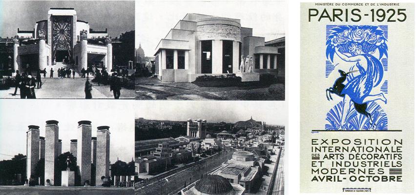 <p>1925年裝飾藝術精品展覽會場</p>