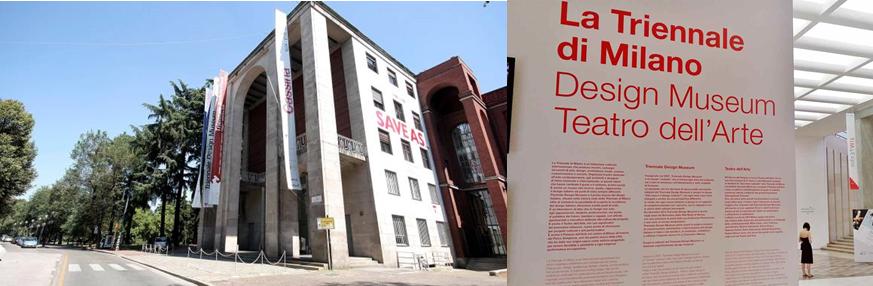 <p>米蘭三年展博物館</p>