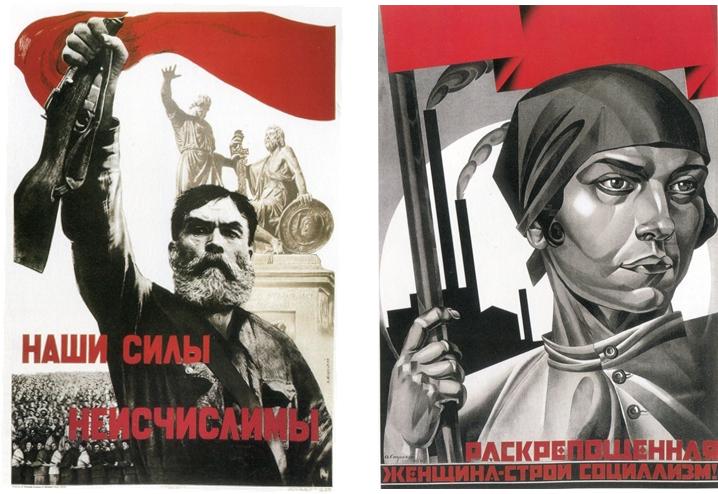 <p>紅色代表勞工熱血與革命、黑色代表機械般的進步精神</p>