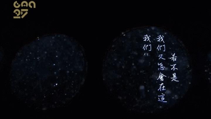 <p>金曲獎布幕上呈現葉曄老師的字</p>
